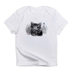 arigato.. Infant T-Shirt