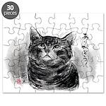 arigato.. Puzzle