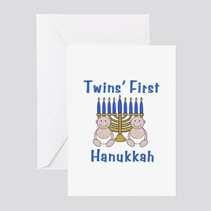Twins' First Hanukkah Greeting Cards (Pk of 10
