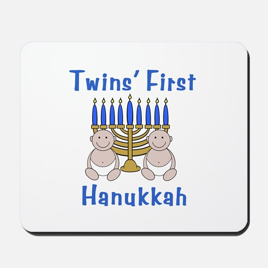 Twins' First Hanukkah Mousepad