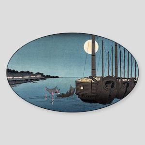 Fukeiga 3 - Hiroshige Ando - 1858 - woodcut Sticke