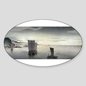 Evening Sailboats - Koson Ohara - 1900 - woodcut S