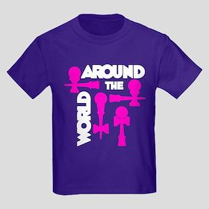 Around the World Kids Dark T-Shirt