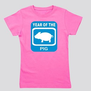 Year Of The Pig Girl's Tee