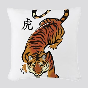 Chinese Tiger Woven Throw Pillow