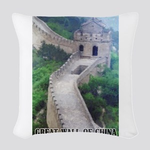 Great Wall Of China Woven Throw Pillow