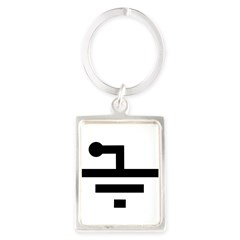 grounded Keychains