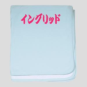 Ingrid_______008i baby blanket