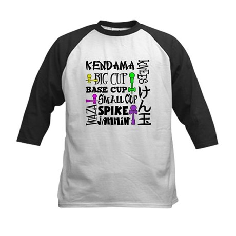 Kendama Block Kids Baseball Jersey