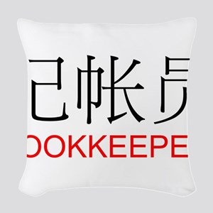 Bookkeeper In Chinese Woven Throw Pillow
