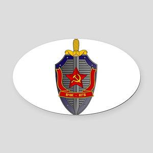KGB Emblem Oval Car Magnet