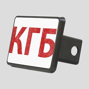 Vintage KGB Rectangular Hitch Cover