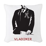 Vladimir Lenin Woven Throw Pillow
