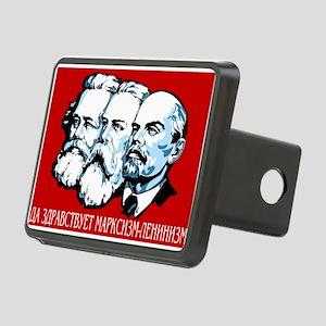 Marx, Engels, Lenin Rectangular Hitch Cover