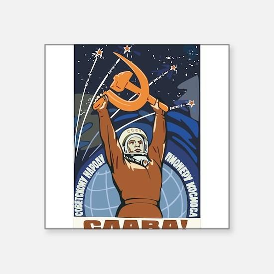 "Communism Square Sticker 3"" x 3"""