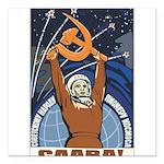 Communism Square Car Magnet 3