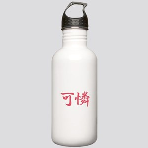Karen_____007k Stainless Water Bottle 1.0L