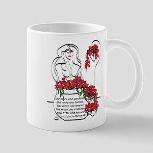 The more... Mug