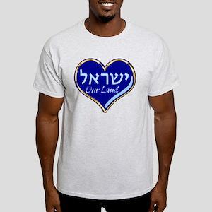 Israel Our Land Ash Grey T-Shirt