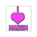 I Heart Maksim (pink) Sticker