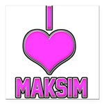 I Heart Maksim (pink) Square Car Magnet 3