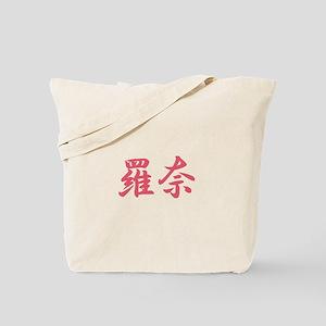 Lana____Rana______063L Tote Bag