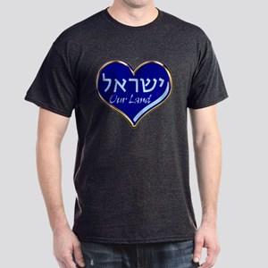 Israel Our Land Dark T-Shirt