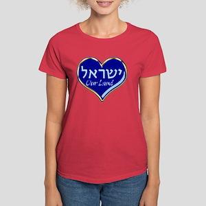 Israel Our Land Women's Dark T-Shirt