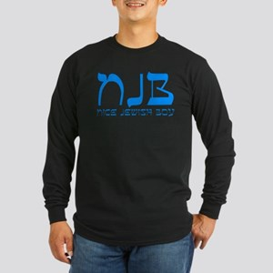 NJB - Nice Jewish Boy Long Sleeve T-Shirt