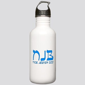 NJB - Nice Jewish Boy Water Bottle