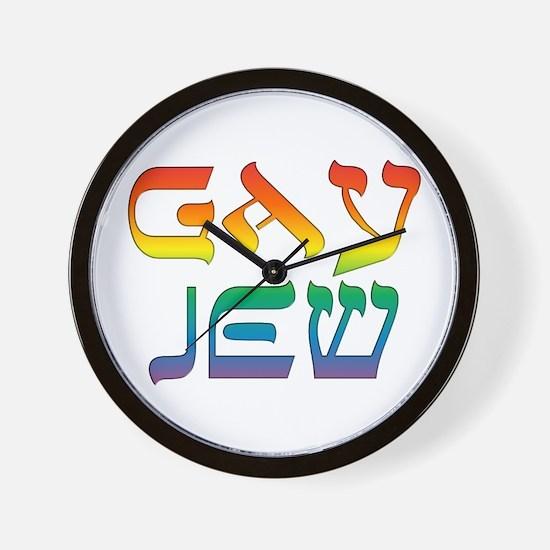 Gay Jew Wall Clock