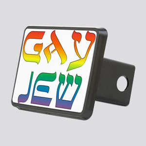 Gay Jew Hitch Cover