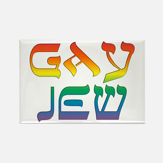Gay Jew Rectangle Magnet