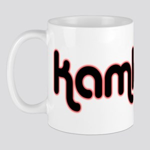 Kamloops Cool Mug