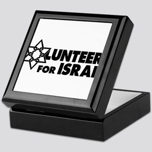 VFI logo black Keepsake Box