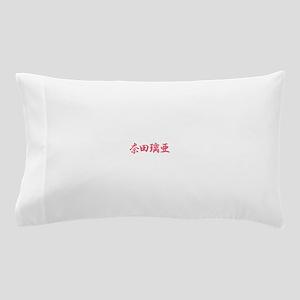 Natalia______006n Pillow Case