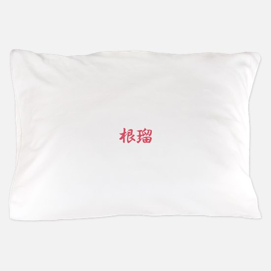 Nell__Nel______014n Pillow Case