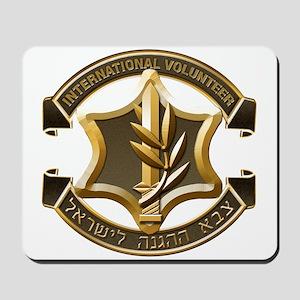 IDF International Volunteer Emblem Mousepad