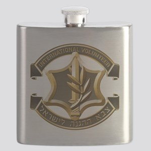 IDF International Volunteer Emblem Flask
