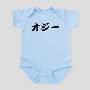 Ozzy________009o Infant Bodysuit