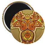 Golden Quetzalcoatl Magnet