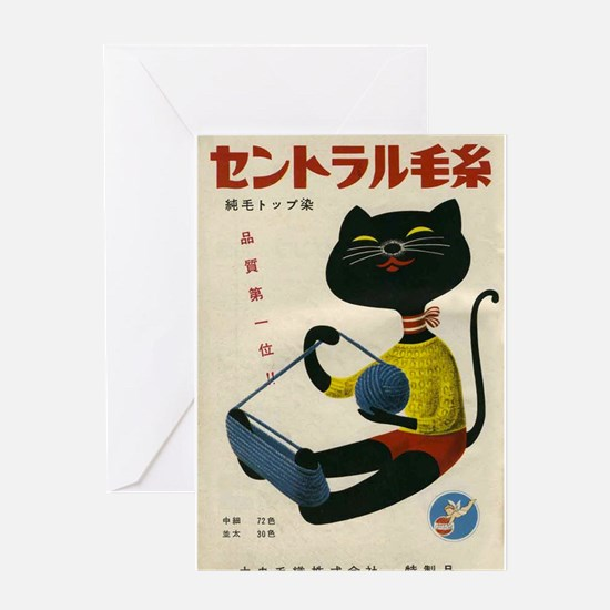 Cat with Ball of Yarn, Vintage Poster Greeting Car