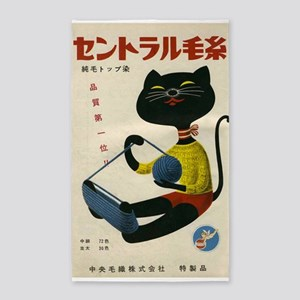 Cat with Ball of Yarn, Vintage Poster 3'x5' Area R