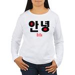 Hello Annyong Women's Long Sleeve T-Shirt