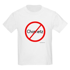Passover - No Chometz (Kids T-Shirt)