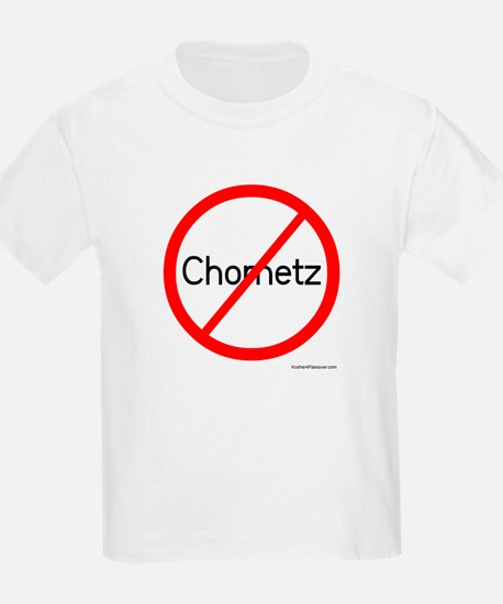 Passover - No Chometz (Kids T-Shirt)