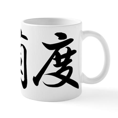 Rand________005r Mug