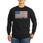 Jewish Flag Long Sleeve Dark T-Shirt