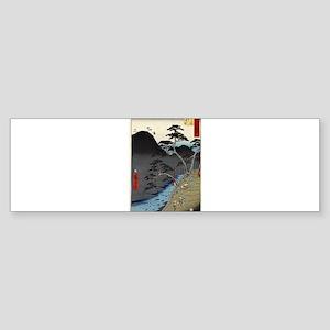 Hakone - Hiroshige Ando - 1855 - woodcut Sticker (