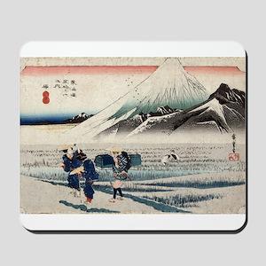 Hara - Hiroshige Ando - 1833 - woodcut Mousepad